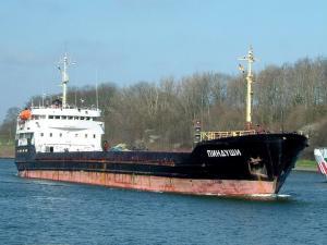 Photo of PINDUSHI ship