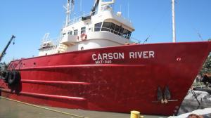 Photo of CARSON RIVER ship