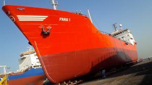 Photo of MT FARA 1 ship