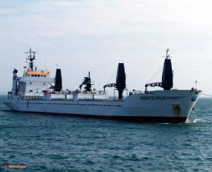 Photo of MVMONTECRUZ ship