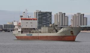 Photo of CEMENT TRADER ship