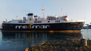 Photo of QUIRINO ship
