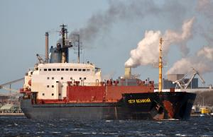 Photo of PETR VELIKIY ship