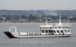 Photo of KUNTUALA ship