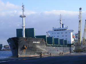 Photo of KHOLMSK ship
