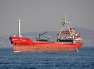 Photo of MV GUZIDE S ship