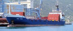 Photo of EMAN ship