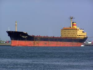 Photo of MILIN KAMAK ship