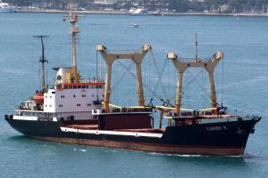 Photo of KAREEM .R ship