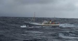 Photo of VADASTEINUR ship
