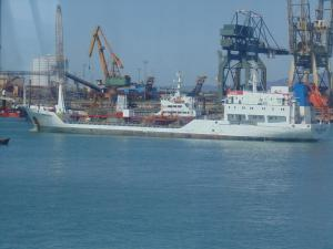 Photo of VINLANDIA ship