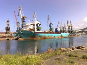 Photo of PAROMAY ship
