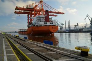 Photo of ZHEN HUA 8 ship
