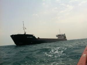 Photo of RAMBLER ship