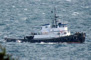 Photo of PARAGON ship