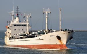 Photo of BELOMORYE ship
