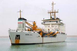 Photo of BOSTAN ship