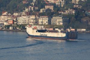 Photo of CENK Y ship
