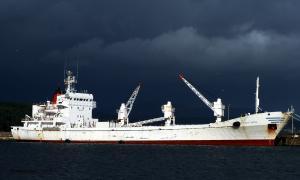 Photo of PLATTE REEFER ship