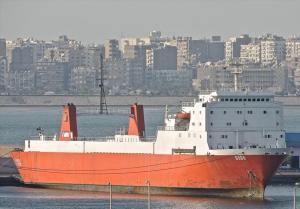 Photo of DODO ship