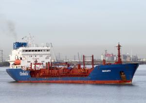 Photo of AMARANTH ship