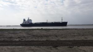 Photo of SEABULK TRADER ship