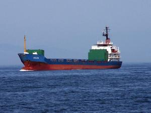 Photo of SELEN ship
