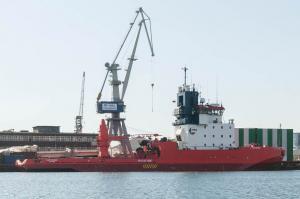 Photo of KIGORIAK ship