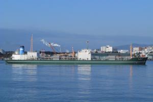 Photo of TAKAHARU MARU ship