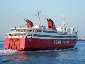 Photo of PHIVOS ship