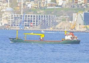 Photo of ESENCE ship