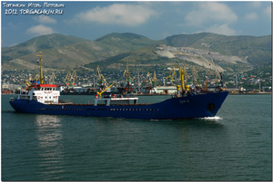 Photo of M/V KAPTAN OKAN ship