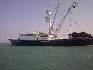 Photo of DONA MECHA ship