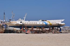 Photo of AEGLI ship