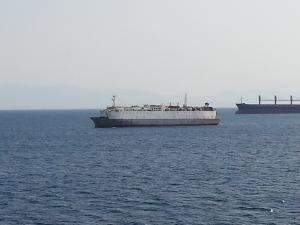 Photo of NEAMEH ship