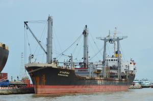 Photo of BANGSAOTONG ship