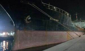Photo of NAJDIAH ship