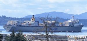 Photo of MAHIMAHI ship