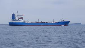 Photo of RISTNA ship