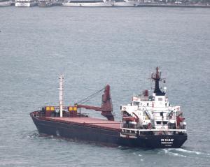 Photo of FK SARAY ship
