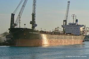Photo of EVER PROSPERITY ship
