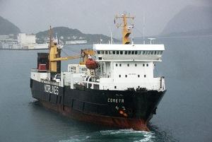 Photo of EYSTNES ship