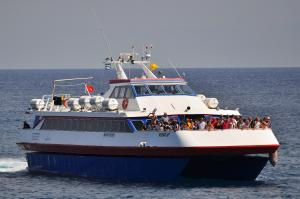 Photo of AEGEAN JET ship
