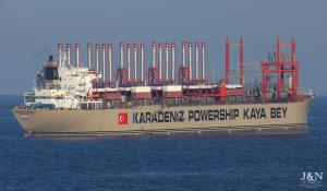 Photo of KPS KAYA BEY ship