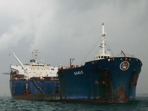 Photo of EAGLE ship