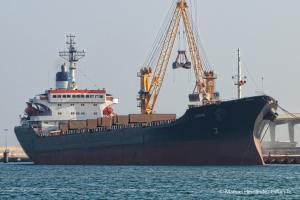 Photo of FEDON ship