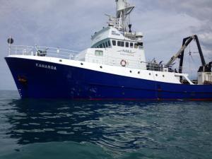 Photo of KAHAROA ship