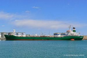 Photo of UNION BRAVE ship