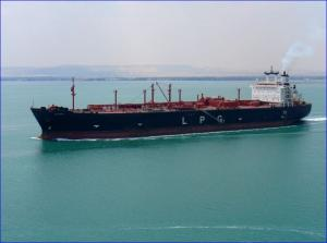 Photo of GAZ UNITY ship