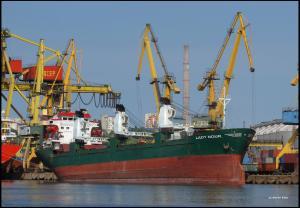 Photo of LADY NOUR ship